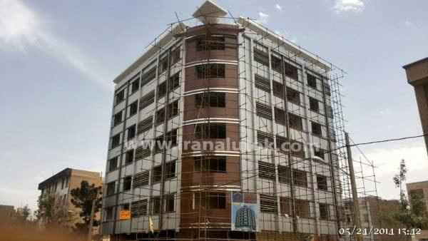 پروژه مجتمع مسکونی ارم