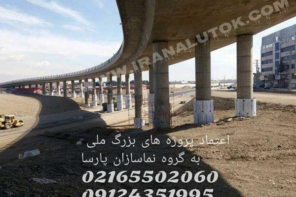 تقاطع-پل-صیاد-شیرازی-شهریار-اندیشه